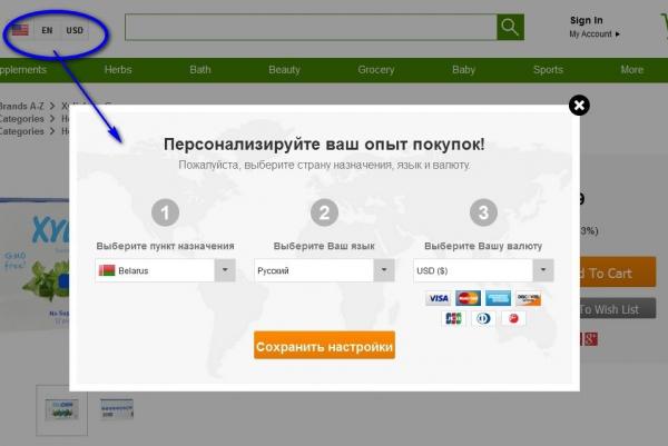 Настройки сайта