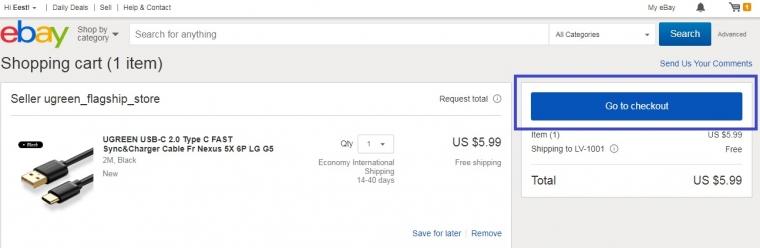 Переход к оплате на ebay