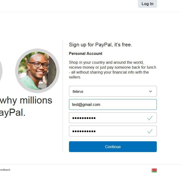 Ввод e-mail и пароля аккаунта paypal