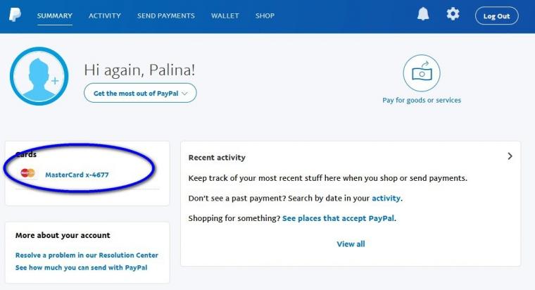 Начальная страница аккаунта paypal