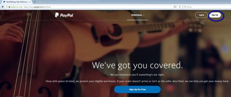 Начальная страница Paypal
