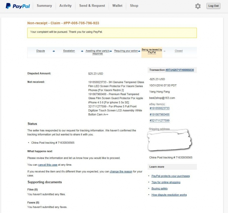 Paypal начал рассматривать диспут